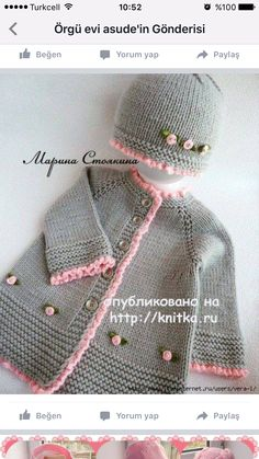 Baby clothes should be selected according to what? How to wash baby clothes? What should be considered when choosing baby clothes in shopping? Baby clothes should be selected according to … Knitting Blogs, Knitting For Kids, Crochet For Kids, Knit Crochet, Baby Cardigan Knitting Pattern, Baby Knitting Patterns, Baby Patterns, Knit Cardigan, Sweater Jacket