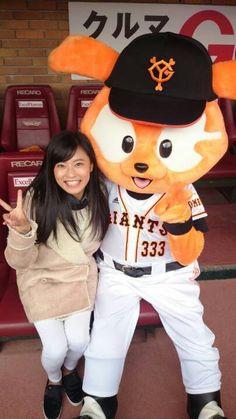 小島瑠璃子 @ruriko_kojima  2014年11月15日 巨人阪神OB戦に取材にきています!ジャビットくんと!トラッキーとも会えたらいーなー