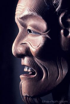 Japanese Noh theater mask of Sanko-jo 三光尉