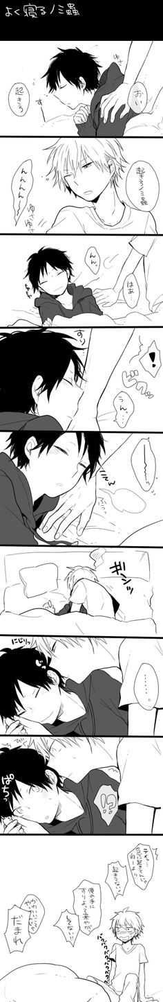 Ah Shizu-chan you were caught