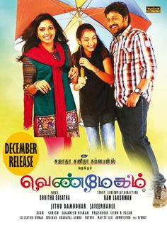 d day movie mp3 songs