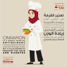 #Cinnamon #goodness !! And not to mention an excellent flavoring option in both hot #teas and cold #smoothies   ...  #antioxidants #controls #bloodsugar #weightgain #diabetes #takecareofyourself #youarewhatyoueat #riyadiz_world #riyadhizens #riyadh #saudiarabia #ksa #healthconscious #healthyriyadh