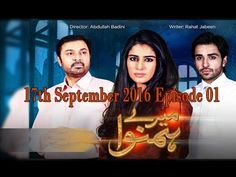 Mere Humnawa Episode  01  17th September 2016  in Full HD