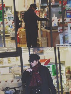AV女優との関係が バレた日 Gackt, Types Of Guys, Japanese Beauty, Boy Bands, Fictional Characters, Sunrise, Prince, Korean, Fandom