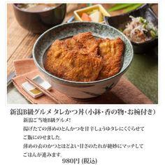 新潟・食楽園_B1お食事処_おすすめランチ