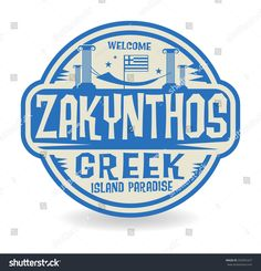 Stamp or label with the name of Zakynthos, Greek Island Paradise, vector illustration