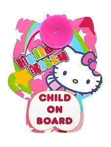 hello kitty booster seat | Hello Kitty Neck Cushion Hello Kitty Child On Board Sign