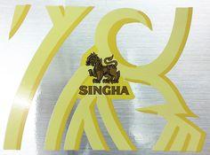 พิมพ์สกรีน สติ๊กเกอร์ อลูมิเนียม เบียร์สิงห์ Screen Printing Sticker Aluminium Singha Beer