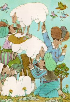 my vintage book collection (in blog form).: The Sheep of the Lal Bagh - illustrated by Lionel Kalish