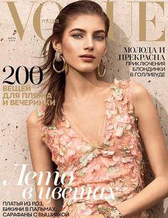 Vogue Russia July 2016 Valery Kaufman by Sebastian Kim - Chanel