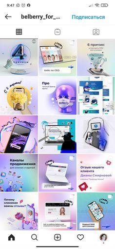 Social Media Banner, Social Media Design, Instagram Design, Ui Ux, Banners, Adobe, Branding, Graphic Design, Templates
