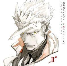 Gundam Iron Blooded Orphans Original Soundtracks Tracks 2 – Disc Two Manga Anime, Anime Art, Orga Itsuka, Mikazuki Augus, Blood Orphans, Gundam Iron Blooded Orphans, Gundam Wallpapers, Gundam Art, Chibi