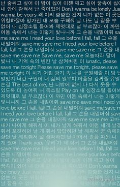 BTS Save Me Lyrics Phone Case
