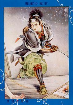 高畠華宵 Kasho Takabatake Japanese Art Styles, Japanese Modern, Japanese Culture, Japanese Illustration, Illustration Art, Illustrations, Oriental Tattoo, Korean Art, Japanese Embroidery