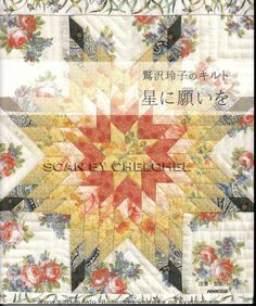 Patchwork Japonesa - NHK - yalon84 - Álbumes web de Picasa