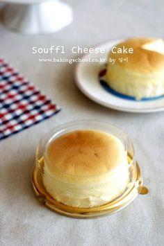 수플레 치즈케이크 - 베이킹스쿨(교훈:배워서남주자) Bakery Recipes, Cooking Recipes, No Bake Desserts, Cheesecake, Sweets, Bread, Cookies, Baking, Breakfast