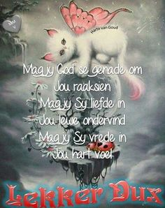 Afrikaanse Quotes, Goeie More, Good Night Sweet Dreams, Good Night Quotes, Sleep Tight, Good Morning Wishes, Holy Spirit, Qoutes, Birthday Cards