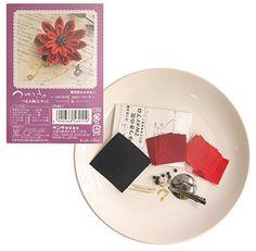 キンキ 手芸キット つゆつきさんのつまみ細工 つゆつきの花の2WAYブローチ 紅 LP-646-1 キンキ http://www.amazon.co.jp/dp/B00R0RCEIM/ref=cm_sw_r_pi_dp_luKYvb0XWVRFP