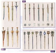 http://vignette4.wikia.nocookie.net/finalfantasy/images/9/91/XIIweapons1.jpg/revision/latest?cb=20120901175359