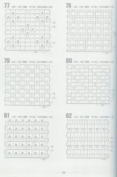 N. 77 / 82 http://magic-thread.com/index.php/2011/05/25/crochet-patterns/