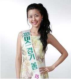 Kim Hae-In, who was the victim in Arang