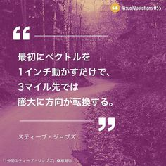 Like Butterfly Effect? Words Quotes, Wise Words, Sayings, Powerful Quotes, Powerful Words, Japanese Phrases, Special Words, Magic Words, Positive Words