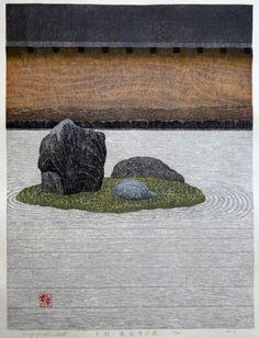 Modern Printmakers Kazuyuki Ohtsu