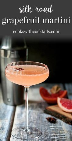 This grapefruit martini recipe is our version of a Silk Road cocktail that harnesses the exotic herbs and spices found in the gin, ginger, star anise and bitters to deliver a balanced cocktail with a silky finish. An elegant martini that's also an easy c Beste Cocktails, Refreshing Cocktails, Easy Cocktails, Cocktail Drinks, Yummy Drinks, Vodka Cocktails, Cocktails With Wine, Grapefruit Martini, Cocktail