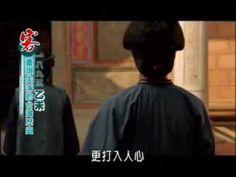 電影1895女配角-唐美雲