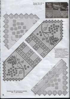 Long tablecloth