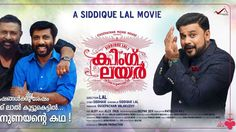 Directors: Lal, Jean Paul Lal Writers: Bipin Chandran (dialogue), Lal Stars: Dileep, Madonna Sebastian, Lal This movie was quite a good show although I looked at the watch twice thinking when is it getting over. Lying is being portrayed as…Read more →