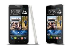 HTC Desire 316 Features and Price in Pakistan