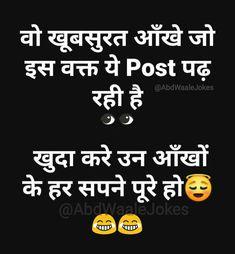 Tag and share🙌 #fun #jokes #funny pics #memes # laugh out laughter #hindijokes #hindimemes #bcbaba #baklol #chutiya #mast #mastii #masti #msti #mstii #sakhtlaunda #hah 📷Follow @mantasha 7059. Funny Jokes In Hindi, Fun Jokes, Good Jokes, Crazy Quotes, True Quotes, Funny Quotes, Hindi Quotes, Quotations, Qoutes