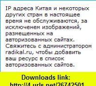 20 More Adventures of Noddy Play (Acting Edition) (9780573051173) David Wood, Enid Blyton , ISBN-10: 0573051178  , ISBN-13: 978-0573051173 ,  , tutorials , pdf , ebook , torrent , downloads , rapidshare , filesonic , hotfile , megaupload , fileserve