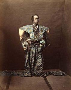 ùå Samurai Warrior