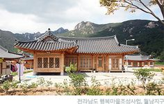 한옥 - Google 검색 Traditional Japanese House, Japanese Style, Korean Coffee Shop, Asian Design, We Are The World, Modern Buildings, Architecture Details, Beautiful Places, House Design