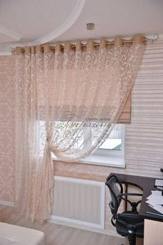 Floral Curtains for Living Room . Floral Curtains for Living Room . Pink Kitchen Curtains, Dining Room Curtains, Home Curtains, Curtain Designs For Bedroom, Kitchen Curtain Designs, Rideaux Shabby Chic, Rideaux Design, Modern Window Treatments, Casual Dining Rooms
