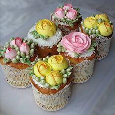 New cupcakes carrot cake food 43 ideas Cupcakes Cool, Carrot Cake Cupcakes, Beautiful Cupcakes, Easter Cupcakes, Easter Cookies, Cupcake Cakes, Cupcake Frosting Tips, Chocolate Buttercream Frosting, Grapefruit Cake