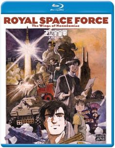Royal Space Force: Wings of Honneamise Blu-ray (Hyb) - Price: $13.99