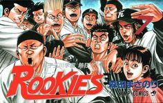 Rookies - Masanori Morita