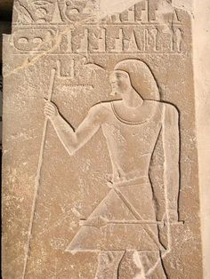 Kagemni was a vizier from the early part of the reign of King Teti of the Sixth dynasty of Egypt. This relief shows him standing to left side of the entrance to his mastaba. Sakkara.
