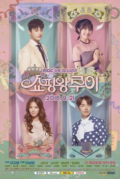 "[Photos] Added posters and updated cast for the upcoming #kdrama ""Shopping King Louis"""