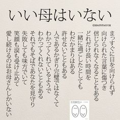 Common Quotes, Wise Quotes, Famous Quotes, Words Quotes, Inspirational Quotes, Sayings, Qoutes, Japanese Quotes, Famous Words