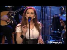 ''TO LATHOS'', Melina Aslanidou - YouTube