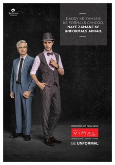 Things go out of the fashion as the season passes and so is your Dad's fashion #BeUnformal