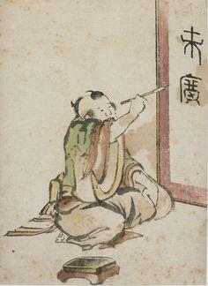 The Calligrapher. Album leaf. Katsushika Hokusai 葛飾北斎 (1760 - 1849). Edo period, 1760-1849. Ink and color on paper