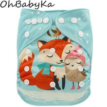 Ohbabyka Newborn Cloth Diaper Christmas Cartoon Print Baby Cloth Diaper One Size Adjustable Baby Care Pocket Diaper Reusable(China)ithoughtyouknewblog afflink