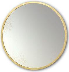 Wall Mirrors, Vanity Mirrors, Decorative Mirrors | Currey and Company