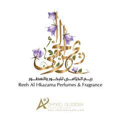 -شعارات-في-الرياض-السعودية-5