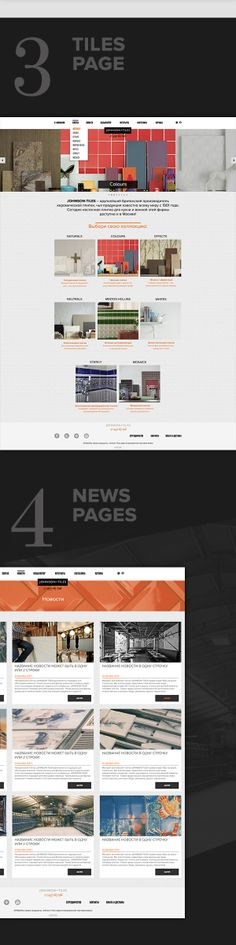 Rosbri / Johnson Tile website by Vadim Sherbakov, via Behance